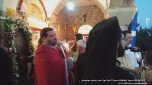 Λιτάνευση εικόνας στον Ιερό Ναό Πέτρου & Παύλου Υμηττού