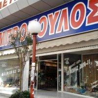 Άλλο ένα ιστορικό κατάστημα της Δάφνης κατεβάζει ρολά μετά από 40 χρόνια !!!