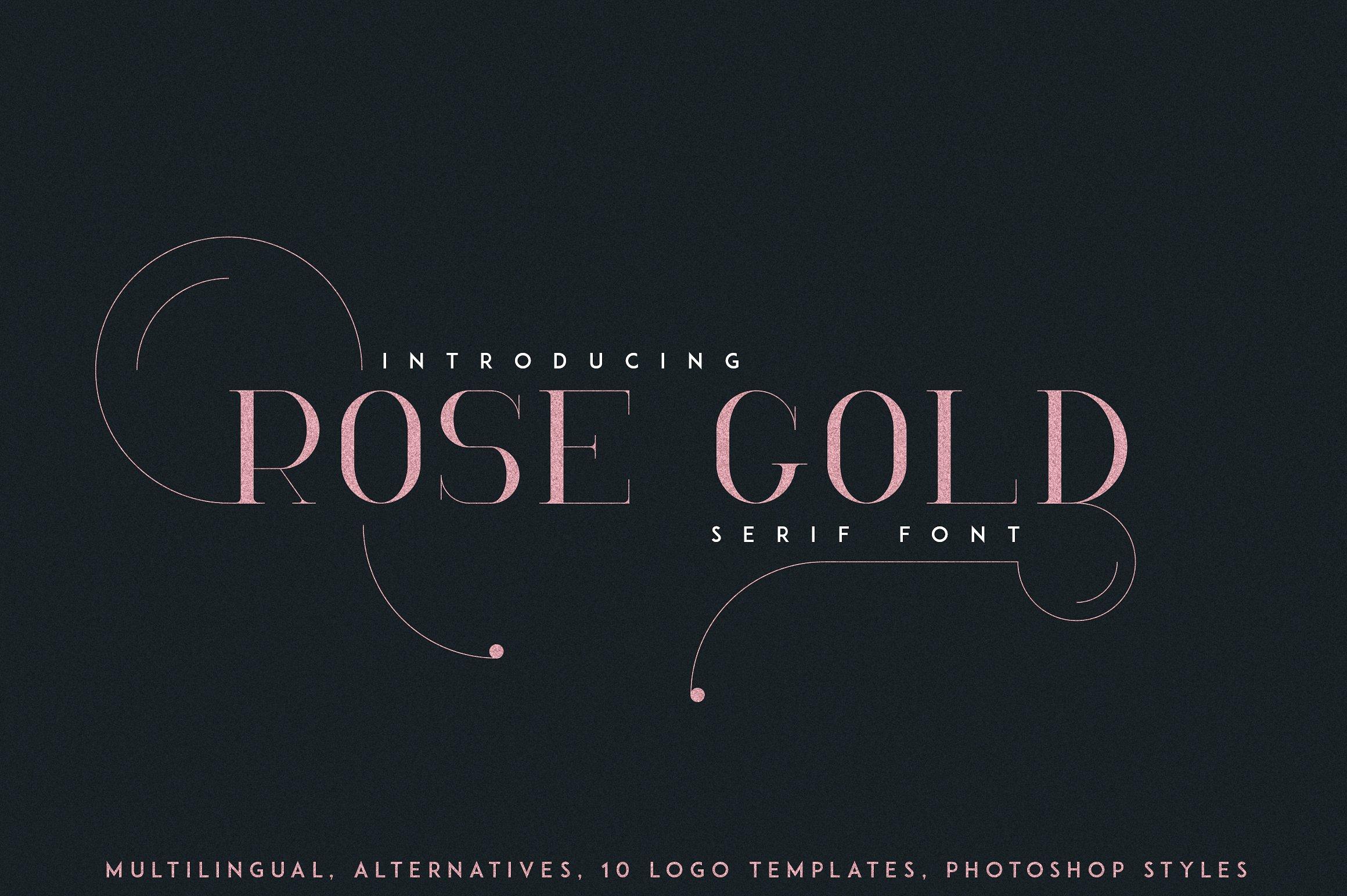 rosegold-serif-font