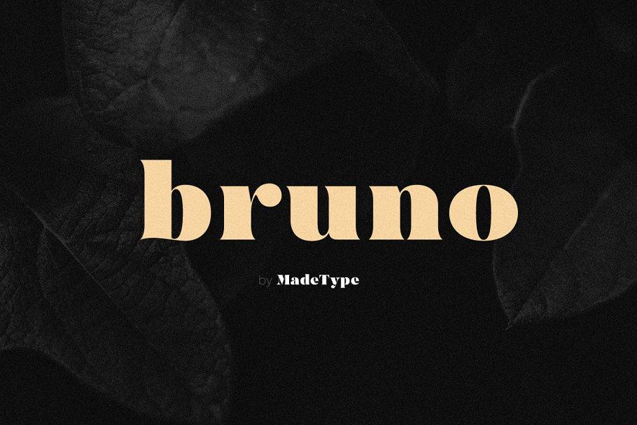 madebruno_cover-