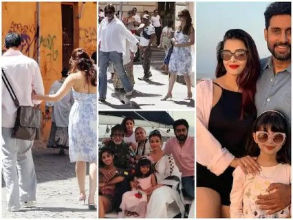 Bachchan's Vacation