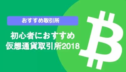 cryptocurrencyresult - 【2017年10月 仮想通貨資産報告】資産大幅アップ!前月+88万円!
