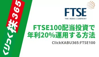cfd_knowhow - くりっく株365とくりっく365の仕組みの違い【安全・安心に投資ができる】