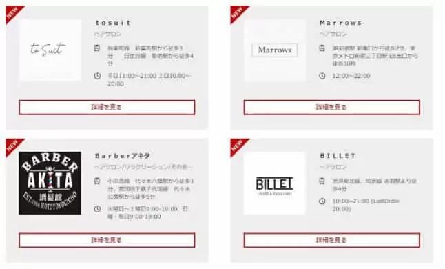 smaphopay - 【2019年3月最新】楽天ペイの使える店・加盟店・コンビニまとめ