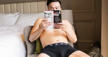 內褲 CR7 Underwear 男性四角褲實穿心得