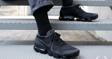 帥鞋 Nike Air VaporMax Triple Black 2.0入手心得與穿搭建議