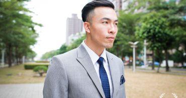 西裝 Bespoke訂製心得 高雄舒禔西服Suit Multi(上)