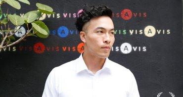 髮型|台北男生燙髮 斐瑟萃 Asa值得一試