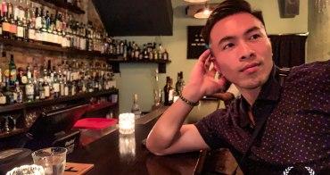酒吧|新加坡 5間值得造訪的質感調酒bar