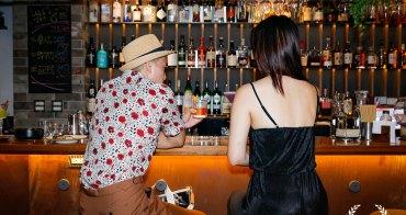 酒吧 信義安和 FullHouse 福昊室 平日小酌口袋名單之一