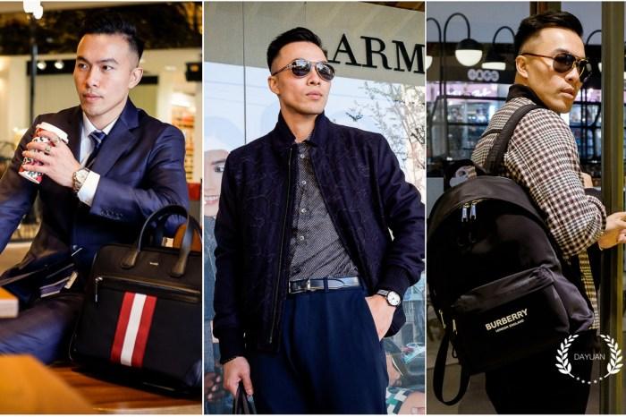 逛街 | 日曜天地OUTLET 紳士型男穿搭+歐洲精品名牌SALE活動懶人包