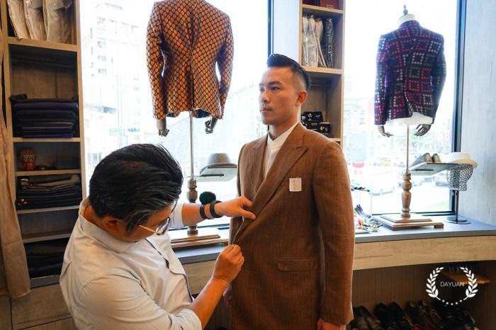 西裝|要價近5萬的Bespoke訂製西裝 高雄舒褆西服Suit Multi