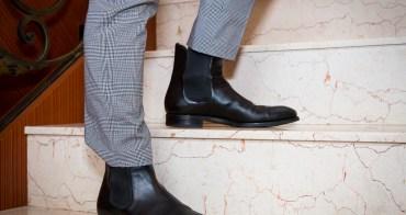男鞋|卻爾西靴Chelsea Boots 最被低估的男人必備鞋款