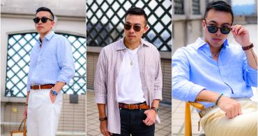 穿搭|Costco男生棉麻襯衫一件只要500多可買嗎?如何穿出清爽感?