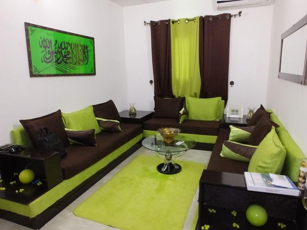 Salon Marocain à Djibouti
