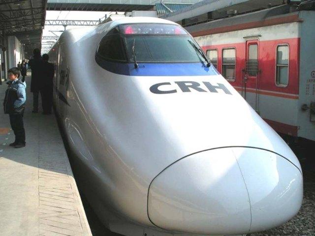 china CRH2