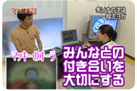 豊中市有線テレビ