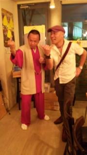 密教僧侶ヒーラー正仙「法名」-110514_212759.jpg