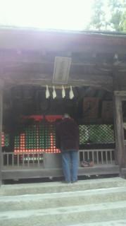 密教僧侶ヒーラー正仙「法名」-2011121416440000.jpg