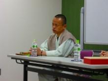 密教僧侶ヒーラー正仙「法名」-P1010526.jpg