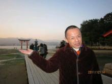 密教僧侶ヒーラー正仙「法名」-DVC00025.jpg