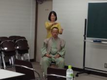 密教僧侶ヒーラー正仙「法名」-IMG_3775.jpg