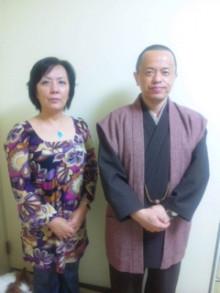 密教僧侶ヒーラー正仙「法名」-110410_182126.jpg