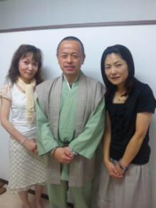 密教僧侶ヒーラー正仙「法名」-110906_151815.jpg