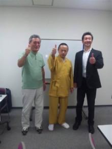密教僧侶ヒーラー正仙「法名」-DVC00523.jpg