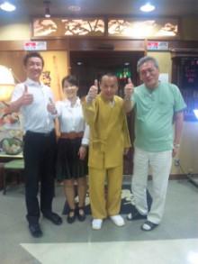 密教僧侶ヒーラー正仙「法名」-DVC00106.jpg