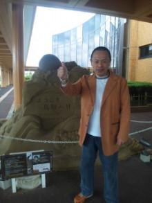密教僧侶ヒーラー正仙「法名」-111002_163216.jpg