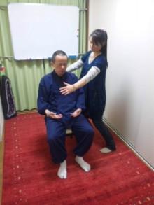 密教僧侶ヒーラー正仙「法名」-111004_171645.jpg