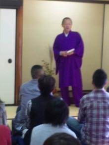 密教僧侶ヒーラー正仙「法名」-111006_132716.jpg