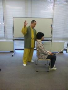 密教僧侶ヒーラー正仙「法名」-111016_103440.jpg
