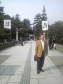 密教僧侶ヒーラー正仙「法名」-2011101710230000.jpg