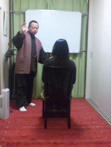 密教僧侶ヒーラー正仙「法名」-111128_164221.jpg