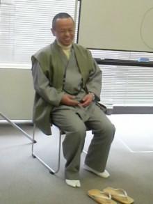 密教僧侶ヒーラー正仙「法名」-DVC00060.jpg