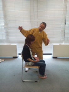 密教僧侶ヒーラー正仙「法名」-DVC00038.jpg