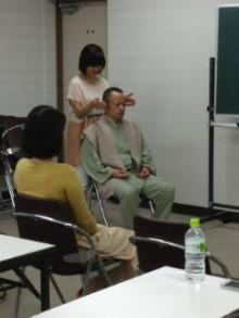 密教僧侶ヒーラー正仙「法名」-IMG_0132.jpg