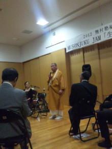 密教僧侶ヒーラー正仙「法名」-DVC00035.jpg