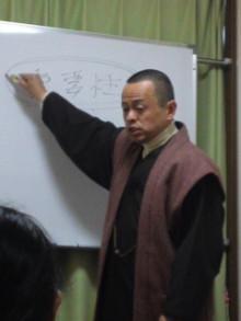 密教僧侶ヒーラー正仙「法名」-SN3S0856_ed.jpg