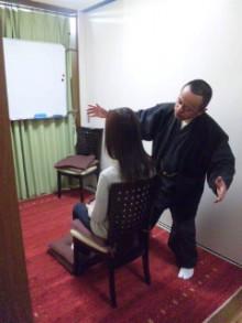 密教僧侶ヒーラー正仙「法名」-130119_170828.jpg