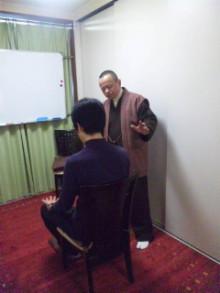 密教僧侶ヒーラー正仙「法名」-DVC00002.jpg
