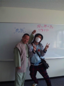 密教僧侶ヒーラー正仙「法名」-DVC00109.jpg