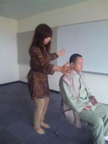 密教僧侶ヒーラー正仙「法名」-DVC00116.jpg