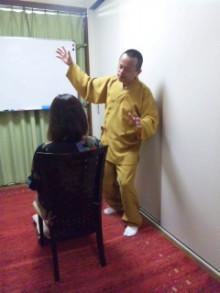 密教僧侶ヒーラー正仙「法名」-DVC00051.jpg