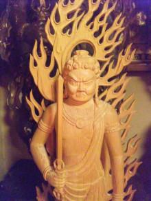 密教僧侶ヒーラー正仙「法名」-100427_212452.jpg
