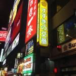 北海道ツアーレポート10日目。すすきのへの偏見と、行き違い。僕の反省。