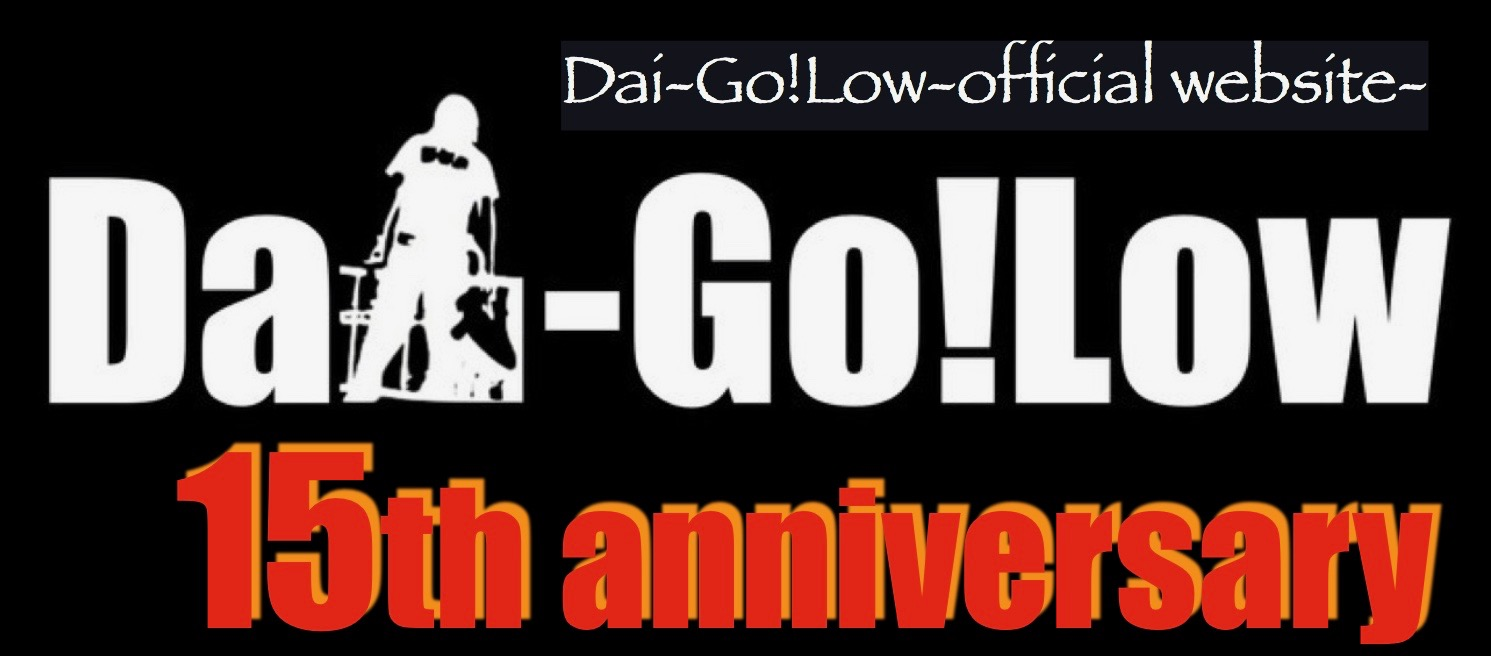 Dai-Go!Low-official website-