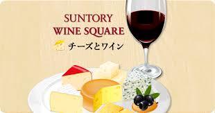 【資格取得】チーズソムリエ になる方法!